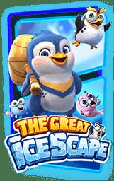 เกมสล็อต the-great-icescape