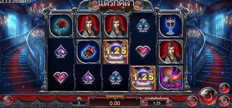 Dracula slot online