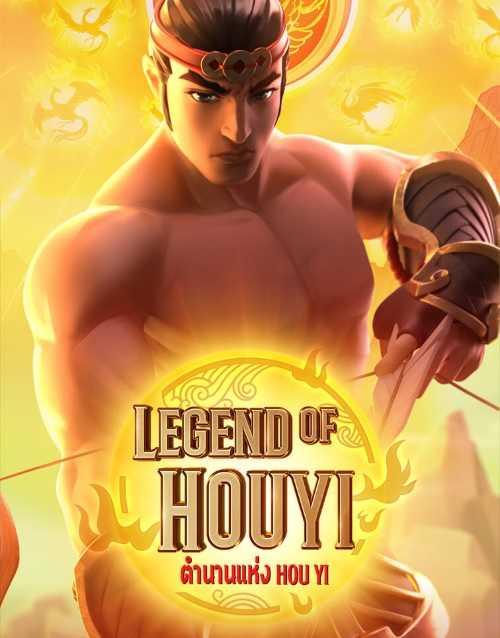 ปกเกม legend of houyi
