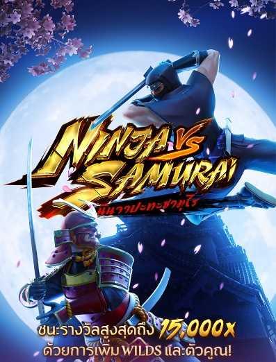 ปกเกม ninja vs samurai