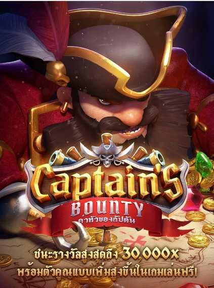 ปกเกม Bounty pgslot