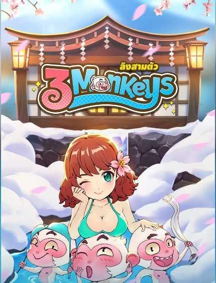 3 monkeys pgslot