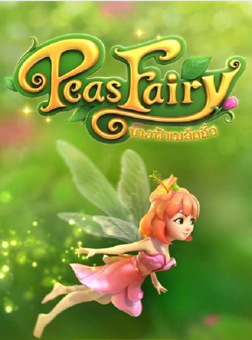 pg peasfairy