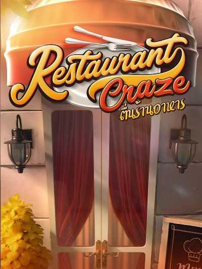 PG ร้านอาหาร