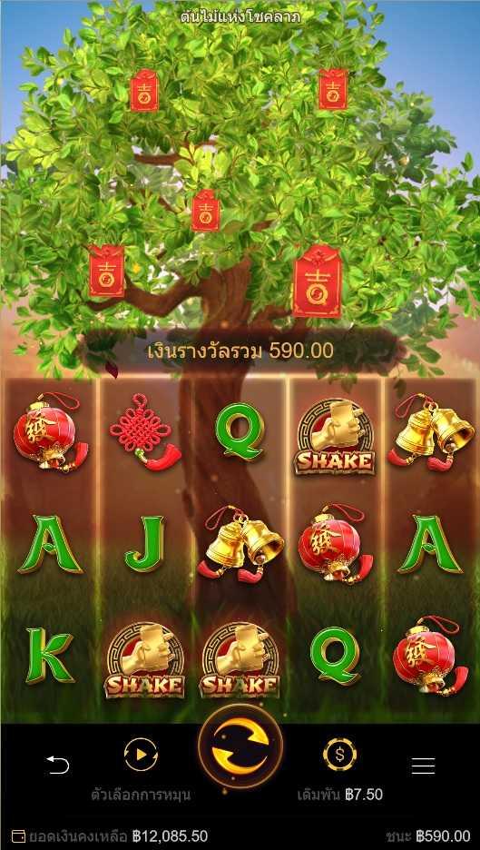 หน้าสล็อต Tree of fortune