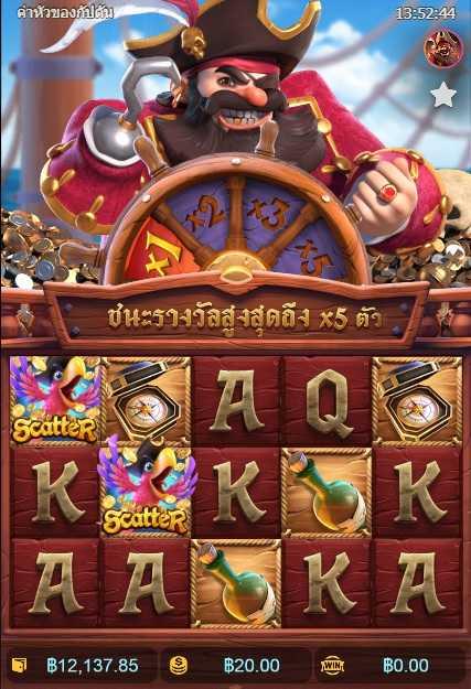 captain bounty pgslot 88