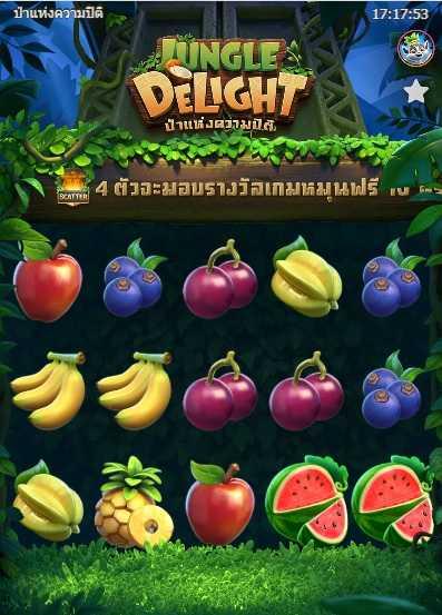 หน้าสล็อต Jungle Delight pg สล็อต