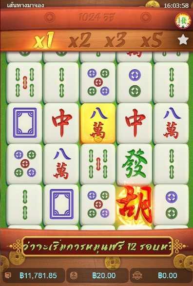หน้าสล็อต mahjong pg slot