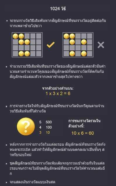 1024 mahjong