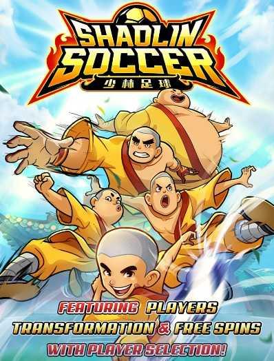 shaolin soccer สล็อต pg