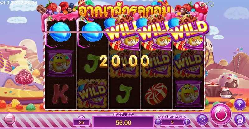 Candy Dynasty pg slot