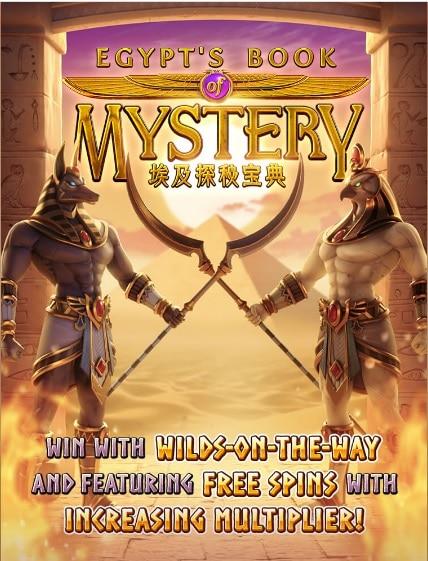 หน้าสล็อต mystety pg slot