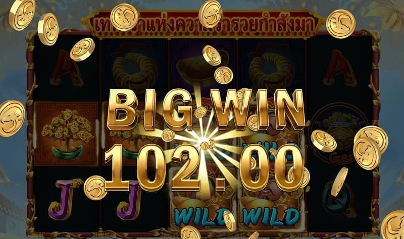 102 pg slot bigwin