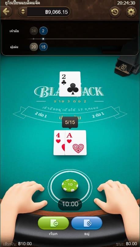 blackjack pgslot