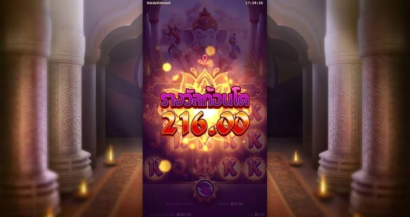สล็อตออนไลน์  Ganesha Gold Pg slot