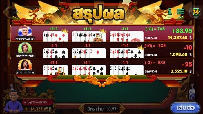 pgslot result poker chinese