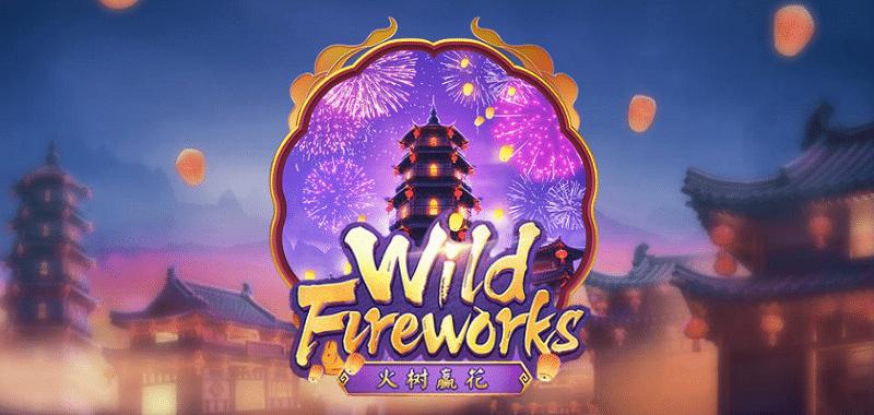 Wild Fireworks PG slot
