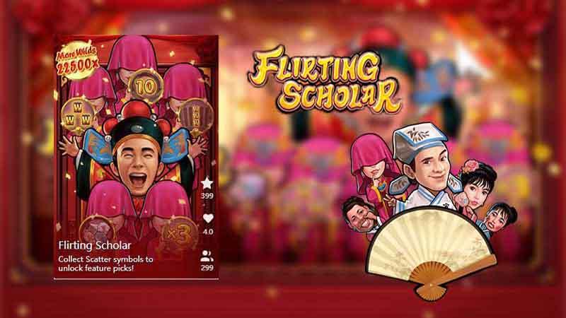 สรูปเกมสล็อต Flirting Scholar