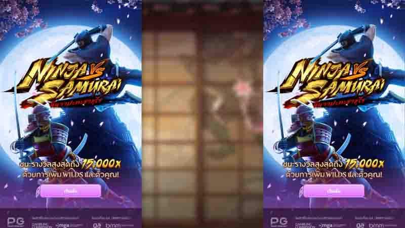 หน้าแรกเกมสล็อต Ninja VS Samnrai