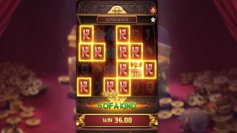 รางวัลเกมjewels of prosperity