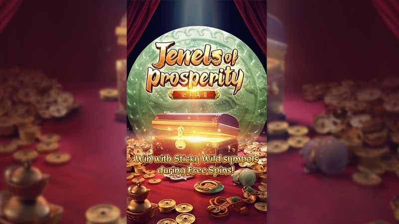 หน้าแรกสล็อตออนไลน์jewels of prosperity