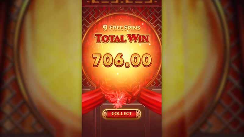 รางวัลใหญ่ สล็อตDouble Fortune