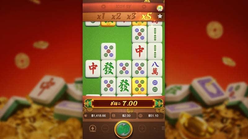 mahjong ways สล็อตออนไลน์ pg slot