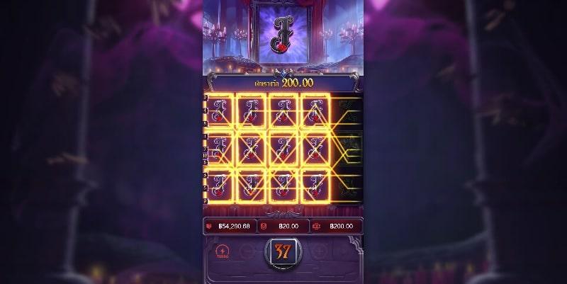 รีวิวเกมสล็อตออนไลน์จากค่าย PGslot เกมสล็อตแวมไพร์สาว Vampire's Charm