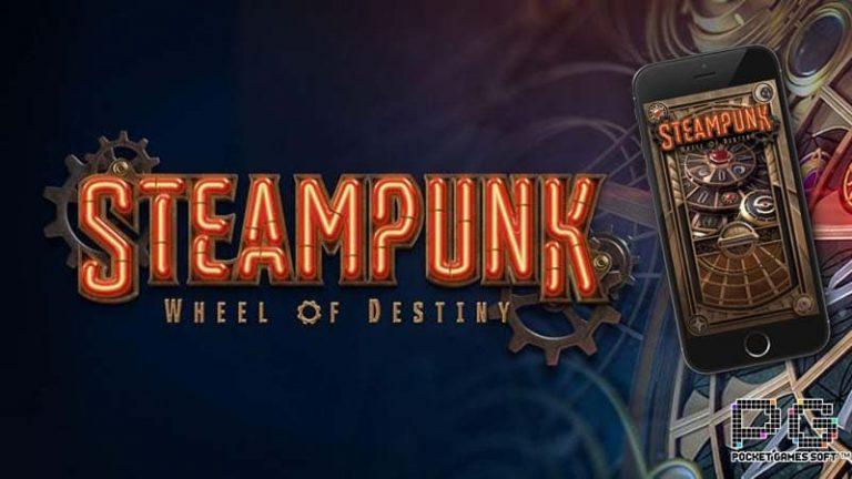 Steampunk สล็อต