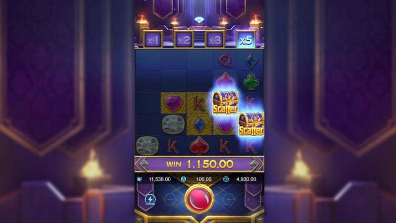 เกมใหม่ พีจี Majestic Treasures