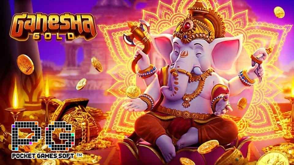 รีวิวเกม Ganesha Gold slot