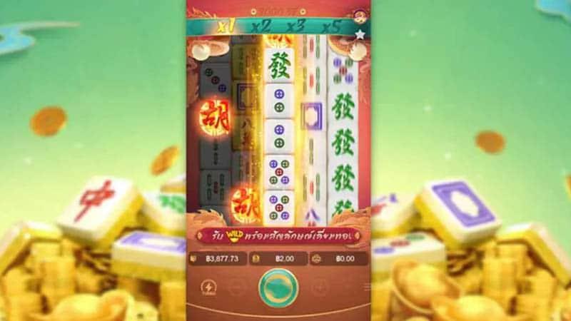 แตกง่ายรางวัลใหญ่ Mahjong Ways 2