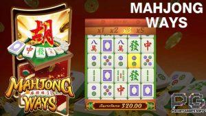 แนะนำเกม Mahjong Ways pgslot