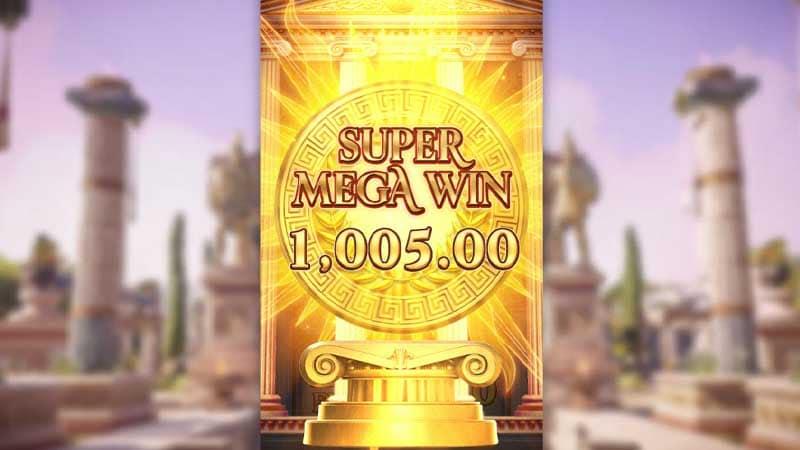 รางวัลสล็อต แตกง่าย แนะนำเกม Rise of Apollo slot
