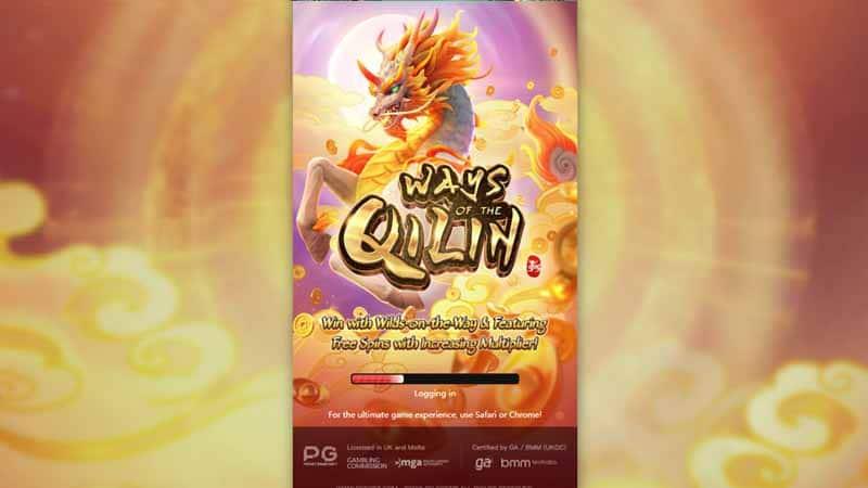 แนะนำเกม ใหม่ PG Ways of the Qilin