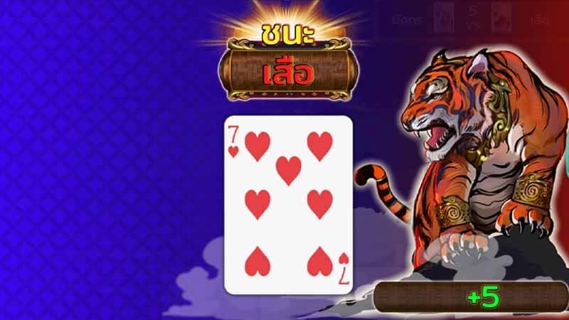 แนะนำเกม Dragon Tiger พีจี