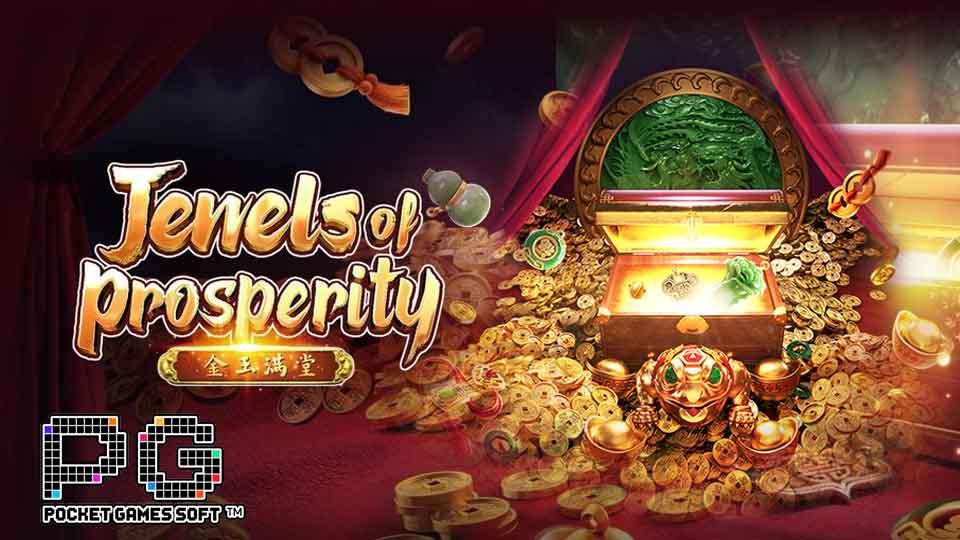 สล็อต รีวิว Jewels of Prosperity