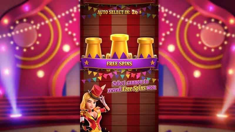 สล็อตแตกง่าย Circus Delight slot